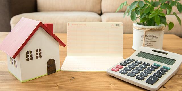 家を買う前に必ず確認すること